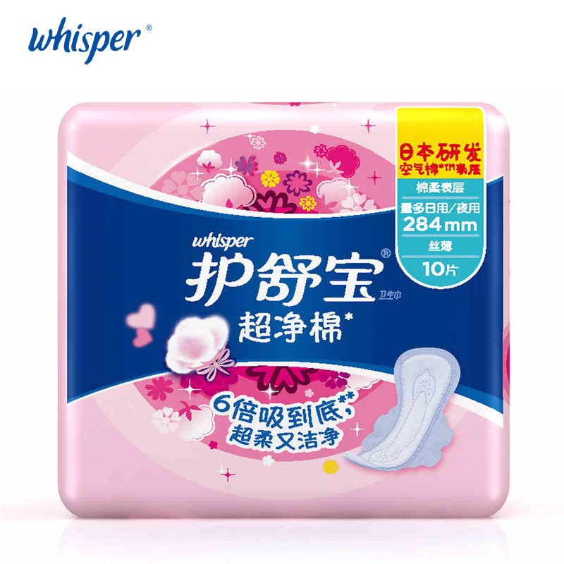 <font><b>Whisper</b></font> Sanitary NapkinSoft Cotton Ultra Thin Scented <font><b>Women</b></font> Sanitary Pads Day&Night 284mm Heavy Flow 10pads/pack