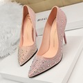 2016 Sexy Spring Autumn Pointed Toe Women Pumps Glitter Drill Shallow Mouth Female Pumps Slip-on Solid Thin Heels