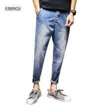 Retro Wash Men Jeans Fashion Casual Loose Harem Denim Pant Male Solid Color Jean Trousers