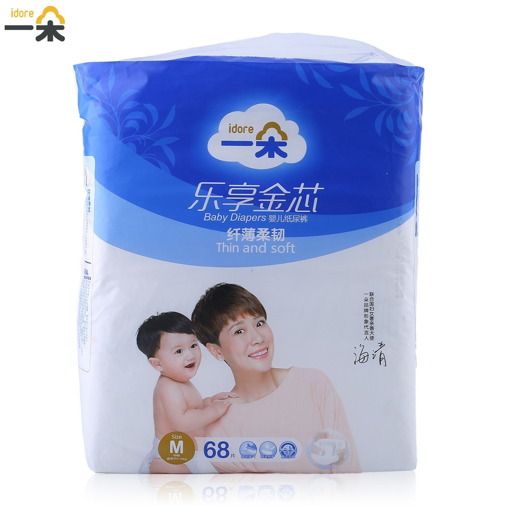 Idore Baby Diapers M 68pc for 5-10kg Disposable Nappies Ultra-Thin Large Capacity Absorb Breathable 6dtex Non-Woven Fabric Nappy idore baby diapers ultra thin breathable disposable nappies diaper 3 size m l xl couches quick absorb diapers for children care