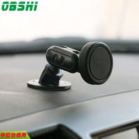 OBSHI Universal Magnet Mobile Phone Car Holder For Dashboard With 3M Glue