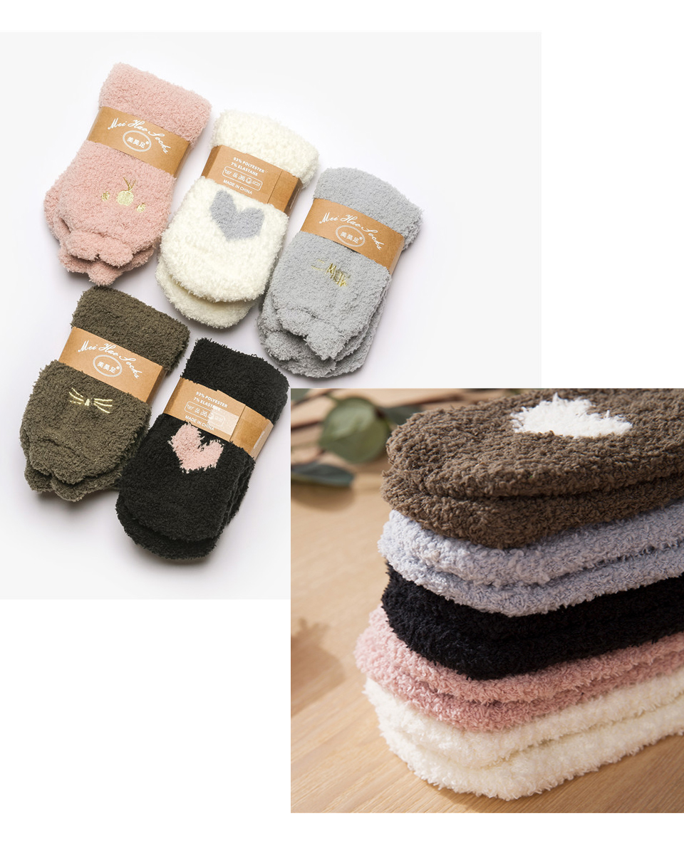 Ladies Winter Japanese Embroidery Animal Corals Velvet Stereo Ear Thick Warm BedS Bed Home Fluffy Socks Coral Velvet Foot Cover (9)