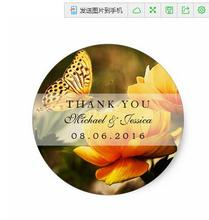 1.5inch Yellow Rose and Butterfly Wedding Favor Stickers