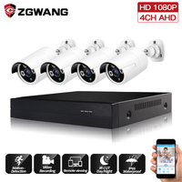 ZGWANG 1080 P 4ch комплект видеонаблюдения наружная домашняя камера безопасности Система видеонаблюдения DVR комплект камеры AHD 4 аналоговая камера