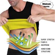 NINGMI Body Shaper Mens Sauna Vest Neoprene Hot Sweatshirt Tummy Control Slimming Fitness Tracksuit Tank Top Ultra Super Stretch