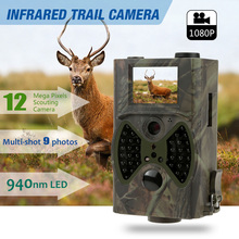 12MP Infrared Night Vision Hunting Camera Trail Camera Traps Digital Hunting Camera HC300A with 12 Languages without MMS