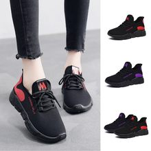 SIKETU 2019 fashion casual Flat with shoes women sneakers Red and Purple sport shoes woman walking#g30(China)
