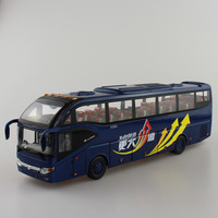 1:42 Diecast Model for Yutong Passenger Bus ZK6127H (Defect) Alloy Toy Miniature Collection Gifts ZK6120R41