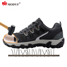 Modyf men steel toe cap work safety shoes casual reflective breathable outdoor boots puncture proof protection footwear