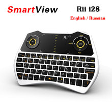 Genuine Rii i28 English Russian font b Wireless b font Air mouse Backlit Touchpad Gaming