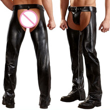 Leather Men Exotic Jockstrap Tight Legging Trousers