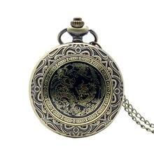 New Arrive Luxury Watches Gift Dragon And Phoenix Pocket Watch Bronze Pendant Charm Relogio De Bolso