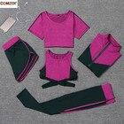 @1  Спортивная одежда для женщин йога устанавливает лоскутное пальто + футболка + сексуальный бюстгальте ✔