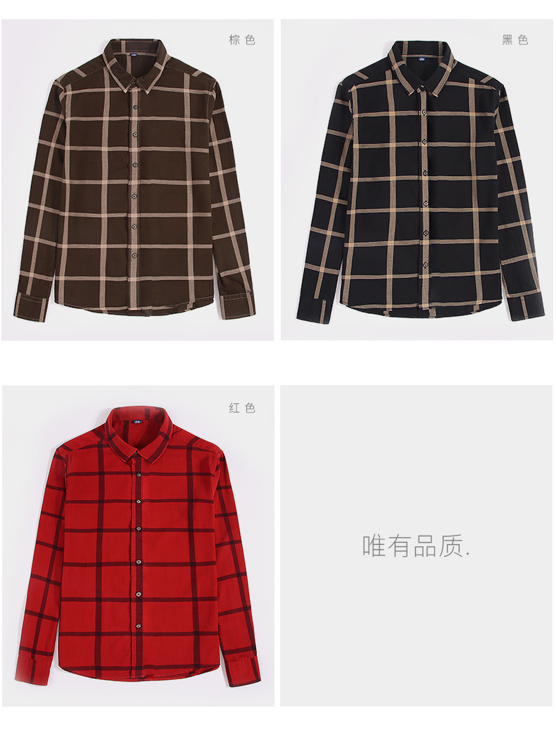 Spring Wholesale Casual Flannel Shirts Single Breasted long sleeve Full thick shirts Men's plaid high quality size M-2XL3XL 11