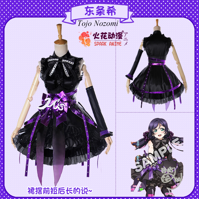 Amine Lovelive Nozomi Tojo Arcade Game 3 Cosplay Custome Halloween Cosplay Costume Women Girls Black Dress Set Carnival In Stock