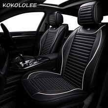 KOKOLOLEE сиденья для lancia ypsilon lamborghini land rover discovery 3 lexus/lexus gs300 авто аксессуары автомобиль-Стайлинг