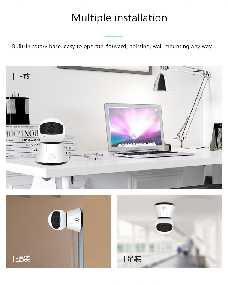 IP Camera Wireless Smart camera with 8G Memory card wifi home remote 720P HD smart network surveillance camerasIP Camera Wireless Smart camera with 8G Memory card wifi home remote 720P HD smart network surveillance cameras