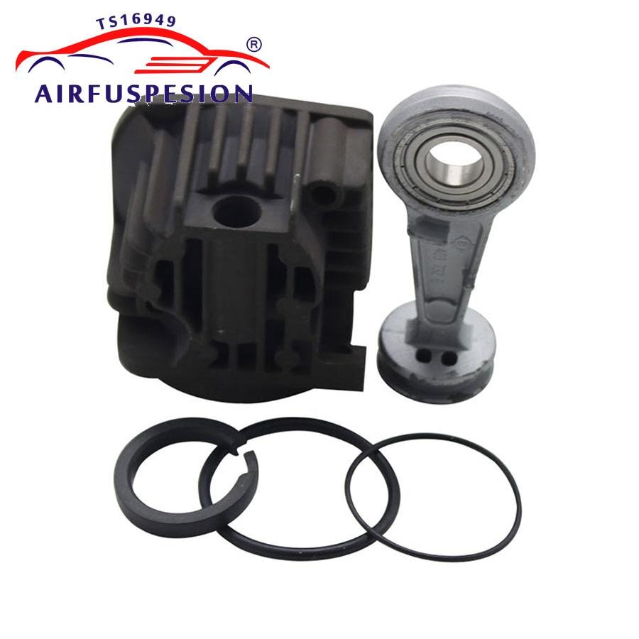 Pour VW Touareg Cayenne A6 C6 Q7 compresseur d'air pompe culasse anneau de Piston bielle Valve kit de réparation 4L0698007A
