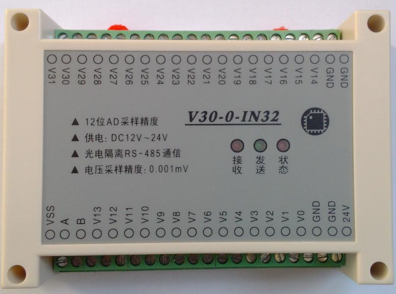 0-30V DC Voltage Signal Acquisition Module, MODBUS, RTU Protocol, Networking, Photoelectric Isolation, Turn 485