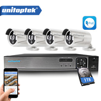 4CH 1080P POE NVR Kit With 4Pcs 720P 1 0MP IP Camera POE Outdoor IP66 Waterproof