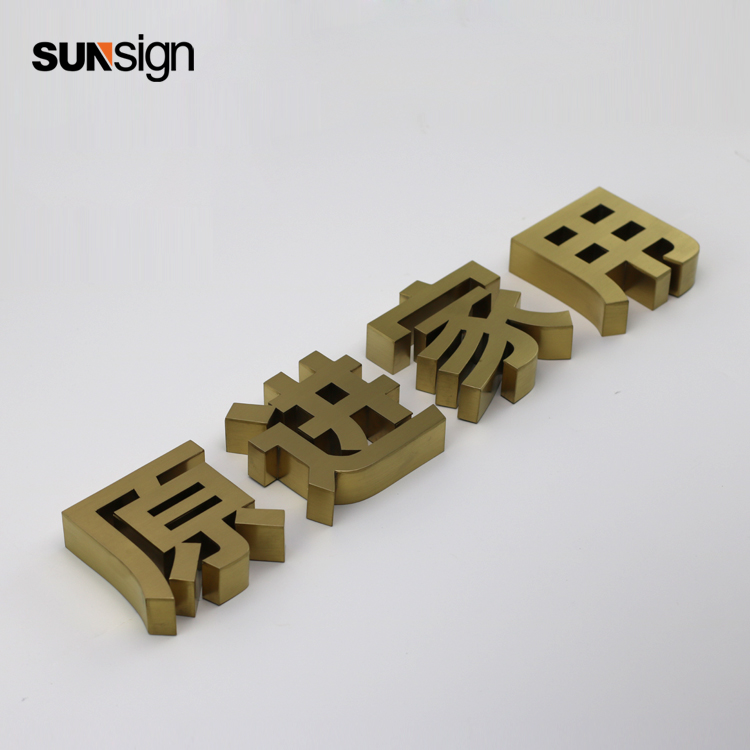 Fabricated 316 Stainless Steel Letter Sign Golden Alphabet Letters Electronic Components & Supplies