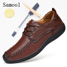 Genuine Leather Men s font b Oxfords b font Shoes Autumn Fashion Fall Men Comfortable Light
