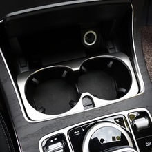 Cup holder trim For Mercedes w213 amg w205 amg/glc x253 coupe mercedes c class accessories interior