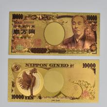 цена на 10000 Japan Yuan Colorful Gold Foil Banknotes For Gift Bills Money Fake Money Collection Notes