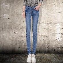 2016 весной и летом низкой талией брюки джинсы женские модели темные брюки ноги был тонкий плотный