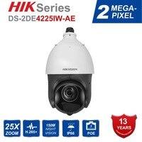 Hik Оригинальная английская PTZ ip камера DS 2DE4225IW DE 2 мегапикселя моторизованный 25X зум скорость купольная CCTV камера IR 100 m объектив 4,7 94,0 мм