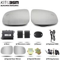 Kitbsm автомобиля слепое пятно Assist BSM 24 ГГц BSD/BSM/BSA автомобиля слепое пятно обнаружения микроволновая печь и сбоку обнаружения системы