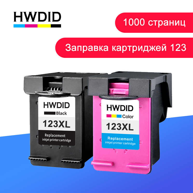 HWDID 123XL Refilled Ink Cartridge Replacement for HP 123 XL
