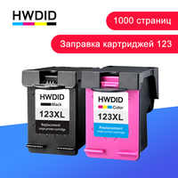 HWDID 123XL Refilled Ink Cartridge Replacement for HP 123 XL for Deskjet 1110 2130 2132 2133 2134 3630 3632 3638 4520 4522