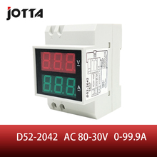 цена на Din rail Dual LED display Voltage and current meter Din-rail voltmeter ammeter range AC 80-300V 0.1-99.9A