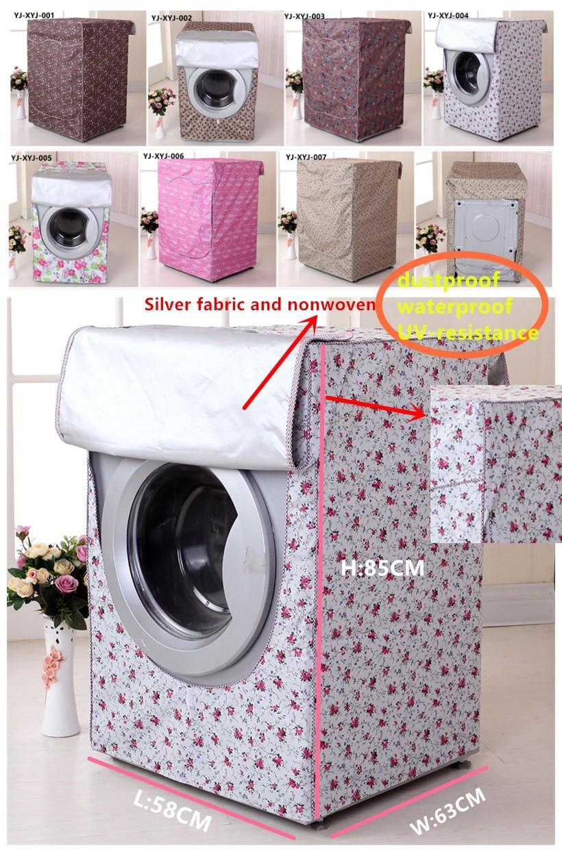 Пылезащитный чехол для стиральной машины с фронтальной загрузкой