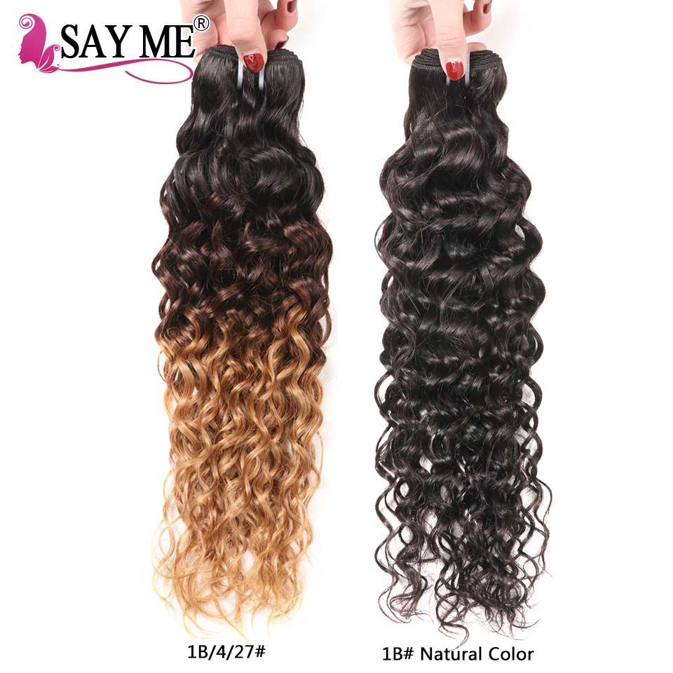 Water Wave Bundles Brazilian Hair Weave Bundles Ombre Human Hair Weave Extensions 1B Natural Color Remy