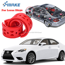 smRKE For Lexus IS250 High-quality Front /Rear Car Auto Shock Absorber Spring Bumper Power Cushion Buffer