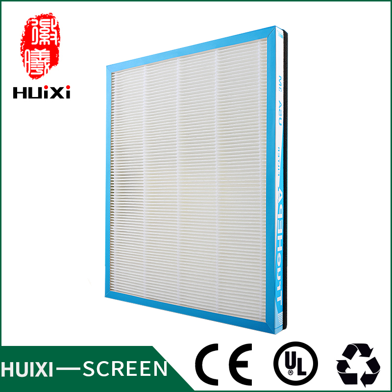 348*265*25mm high efficiency hepa filter dust collector and activated carbon filter of air purifier parts for KJJ-F260B/280B etc стоимость