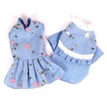 PipiFren/Одежда для маленьких собак; платья для домашних животных; летнее свадебное платье для щенков Чихуахуа; Одежда для девочек; robe pour chien