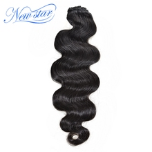 New Star Clip In Human Hair Extensions 7Pcs/Set Natural Color 120G Brazilian Body Wave Virgin Hair Free Shipping