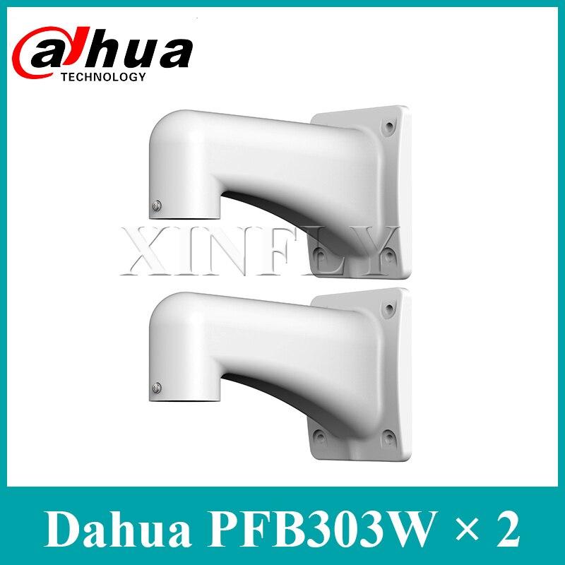 2 Pieces/Lot Dahua Original PFB303W Water proof Wall Mount Bracket  for Dahua SD60430U HNI SD60230U HNI SD60430I HC SD60225U HNI|CCTV Accessories| |  - title=
