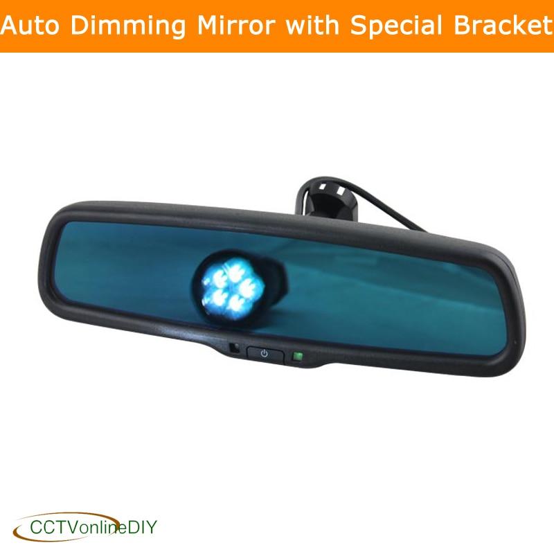 ANSHILONG автомобильное заднего вида внутреннее Автоматическое затемнение зеркала со специальным кронштейном