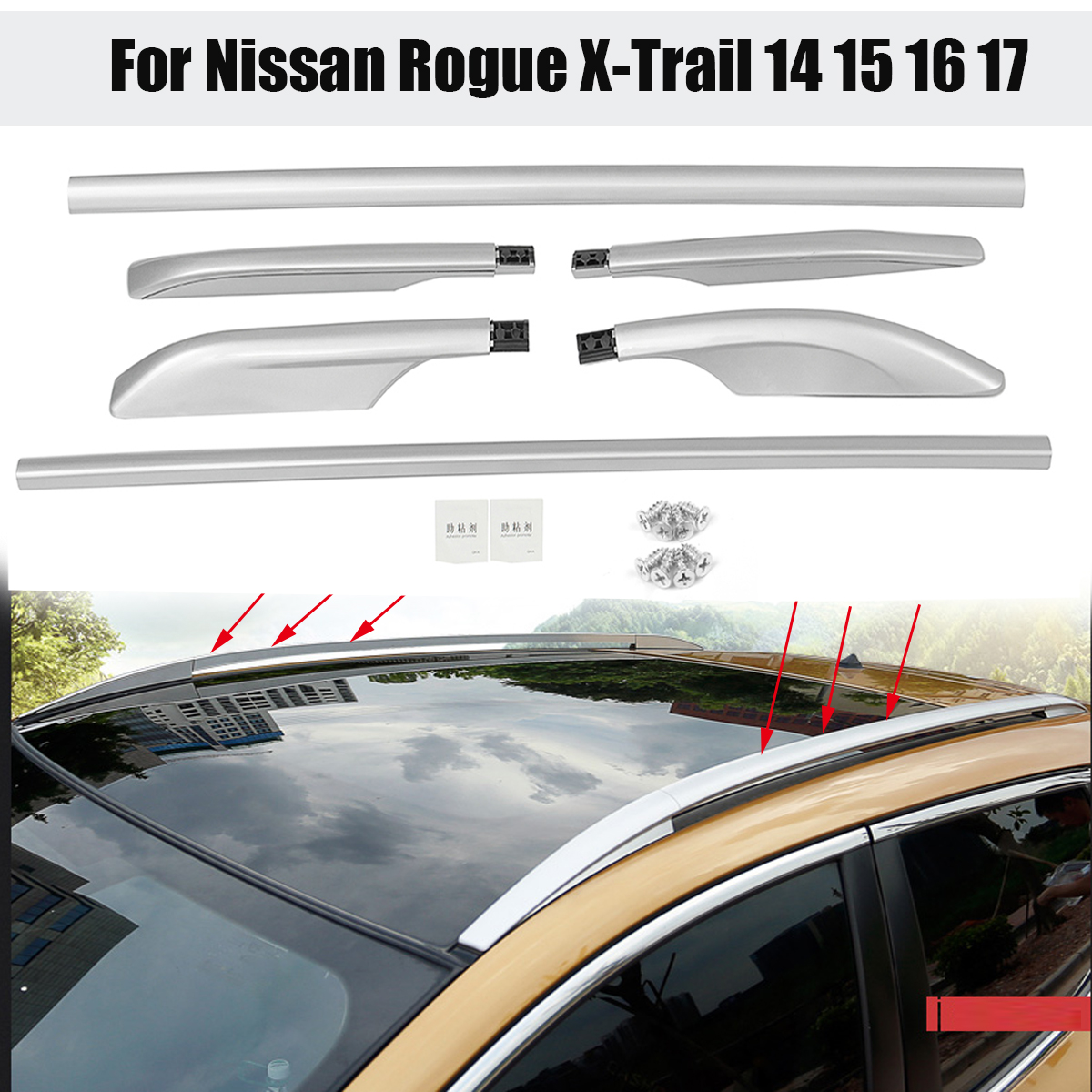 1 Set Car Roof Rack Side Rails Luggage Carrier Bar Roof Vertical Rod For Nissan Rogue X-Trail 2014 2015 2016 2017 car roof rack luggage carrier bar car accessories for renault captur 2014 2015