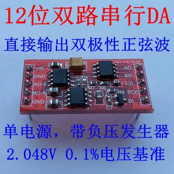 TLC5618/5615 12 bit dual serial DA module ultra 10 bit 8 bit DAC sine wave деревообрабатывающий станок prorab 5615