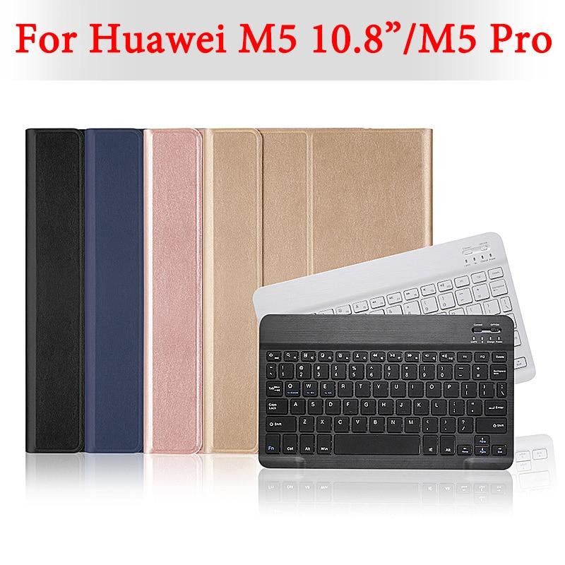 Bluetooth keyboard case for Huawei MediaPad M5 10.8 inch M5 Pro Tablet CRM-AL09 CRM-W09 CRM-W19 Removable wireless keyboard caseBluetooth keyboard case for Huawei MediaPad M5 10.8 inch M5 Pro Tablet CRM-AL09 CRM-W09 CRM-W19 Removable wireless keyboard case
