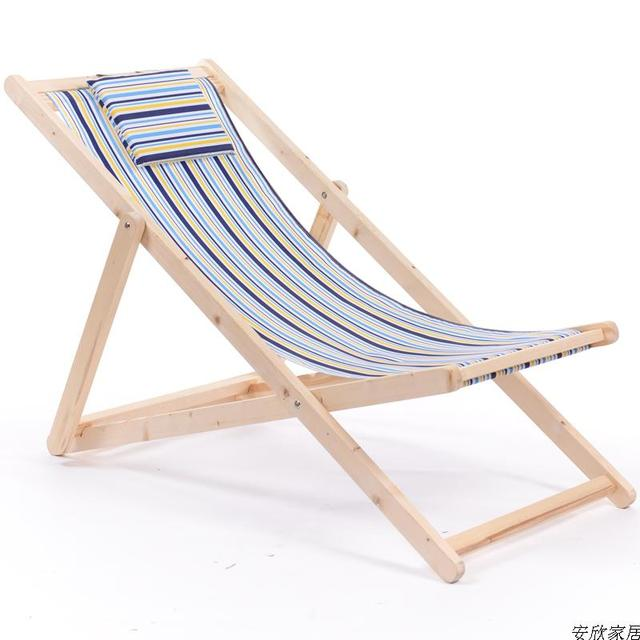 Cheap Beach Chairs Lounge Chair Leather Cool Office Lunch Break Outdoor Leisure Recliner Folding Balcony