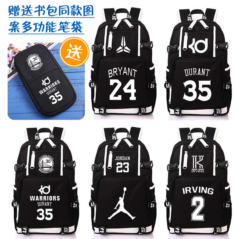 952f5fdcb392 HOT SALE basketball star backpack KD WADE Kobe Irving Westbrook student  bookbag large Travel bag printing
