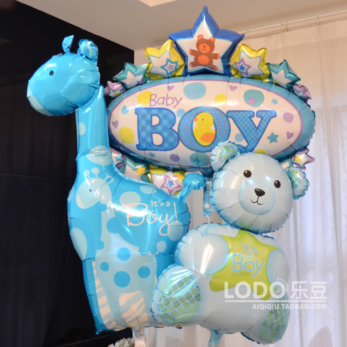 Baby Gift Baskets Malaysia : Pieces set anagram foil balloons baby birthday party