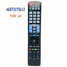 Nowy uniwersalny wymiana zdalnego sterowania AKB73275612 pasuje do telewizora LG inteligentny 3D LED LCD HDTV TV AKB73275619 42LW573S 47LW575S