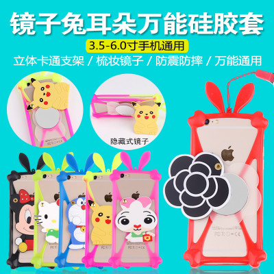 13 Styles 3.5-6'' Cartoon Ring Stand Mirror Flower Girl Card Soft Silicone Bumper for mlais m7 plus Mobile Phone Cases Cover